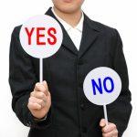 刑事事件に強くて信頼できる弁護士の選び方